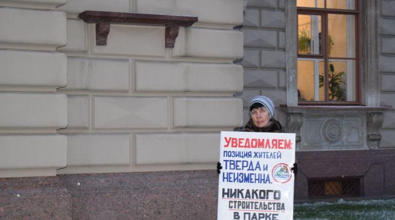 Петербуржцы устроили серию одиночных пикетов в защиту парка Малиновка в Красногвардейском районе. Акция прошла у Мариинского дворца в среду, 31 октября.