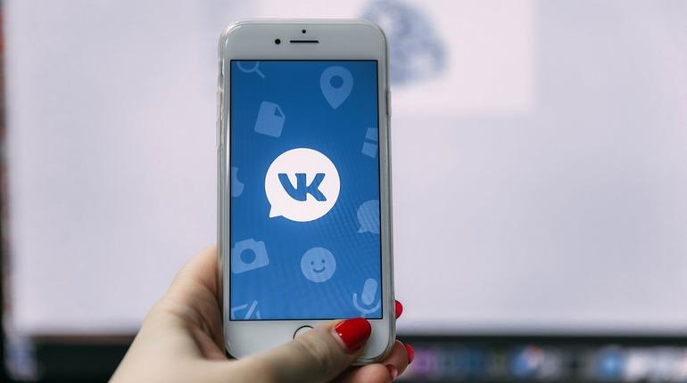 «ВКонтакте» отреагировала на обвинения в передаче данных правоохранителям