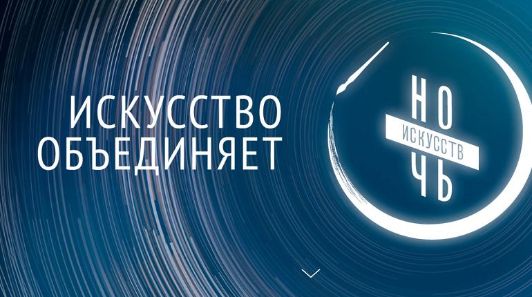 В Петербурге 4 ноября для петербуржцев и гостей города пройдет ежегодная акция