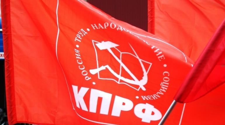 Региональное отделение КПРФ в Приморье решило не выдвигать своего кандидата на региональных выборах. Такое решение приняли на партийной конференции.