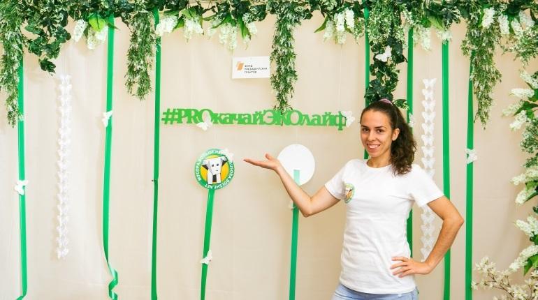 Карина Ивченко — координатор проектов «Мусора.Больше.Нет» СПб и ЛО, координатор региональных команд Всемирного дня чистоты «Сделаем!2018» в России, организатор экомероприятий.