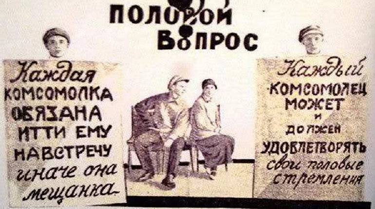 К 101-й годовщине революции историки активно раскапывают наследие коммунизма. Кто-то вспоминает красный террор, а кто-то - достижения СССР в науке и технике. В памятную дату не говорят лишь о