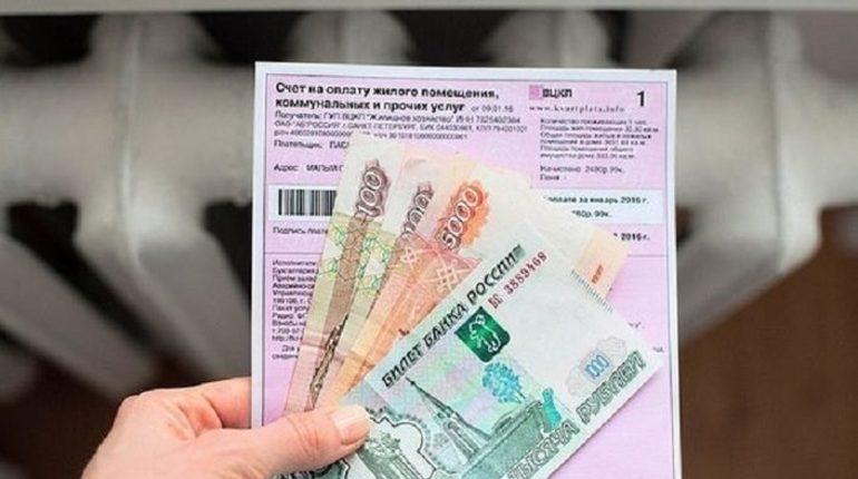 Российские коллекторские агентства могут начать взыскивать долги граждан за услуги ЖКХ. В Петербурге сумма задолженности составляет около 18,2 млрд рублей.