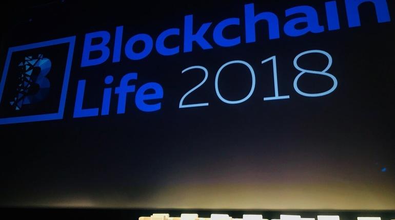 В  «Экспофоруме» (Петербургское шоссе, 64, корп.1) 7 и 8 ноября проходит Blockchain Life 2018 – крупнейший в Восточной Европе форумом  в отрасли криптовалют, блокчейна и ICO. Петербург принимает форум второй раз.