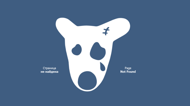 Фрунзенский районный суд в октябре установил, что дольщики «Лидер Групп» нарушили в соцсетях закон о персональных данных. В качестве меры пресечения он постановил ограничить доступ к их группам в соцсетях «ВКонтакте» и Facebook.