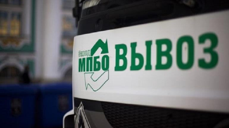 Петербургский оператор по обращению с бытовыми отходами закупает два грузовичка и погрузчик на 1,7 млн тонн мусора, что ежегодно образуется в городе. Искать же квалифицированных перевозчиков мусорный оператор почему-то не торопится.