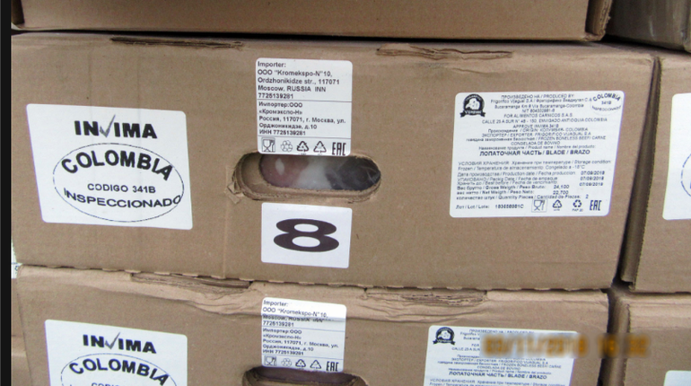 В морском порту Петербурга оказалась задержана говядина из Колумбии. Специалисты Россельхознадзора приостановили ввоз партии мяса весом в 65,7 тонн.