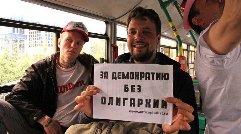Вечером 7 ноября Московский районный суд приговорил двух левых активистов к выплате штрафов в размере 20 тыс. рублей. Они фотографировали в Пулковском парке политическую акцию против пенсионной реформы.