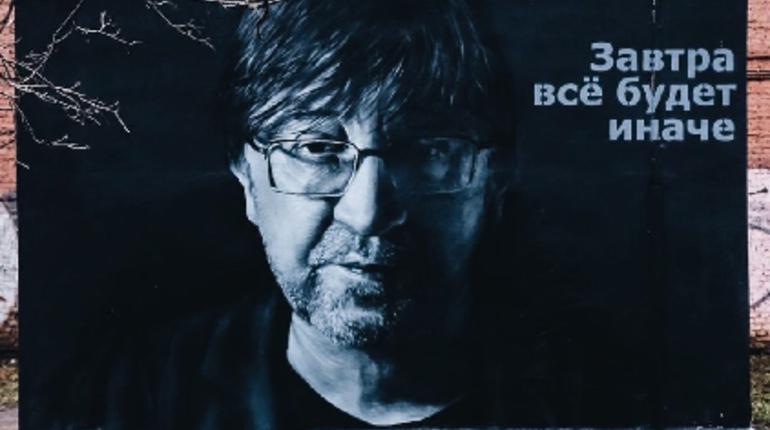 Граффити с портретом лидера группы ДДТ Юрия Шевчука закрасили в Центральном районе Петербурга, на Литейном проспекте.