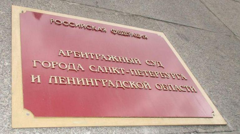 На строительство нового здания Арбитражного суда понадобилось дополнительно еще 455 миллионов рублей. Соответсвующий конкурс появился на сайте госзакупок.