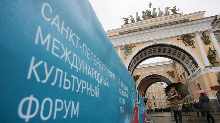 Культурный форум в Петербурге: что увидят бесплатно обычные люди
