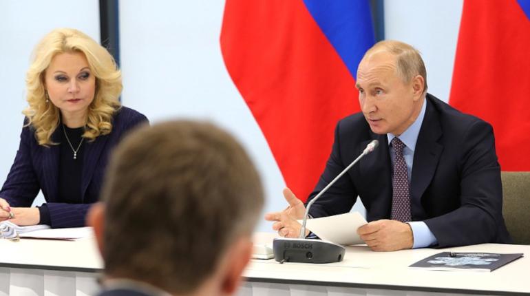 Владимир Путин на выездном совещании по вопросам повышения эффективности системы лекарственного обеспечения заявил, что нынешняя российская система льготного обеспечения лекарствами малопродуктивна и не может учитывать потребности конкретного человека.