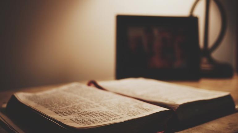 В Петербурге покажут рукописные и первопечатные тексты Библии