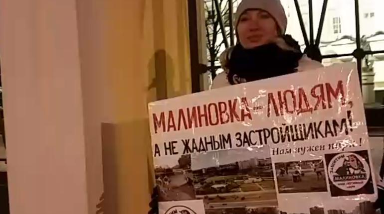 Пикетчики без пользы протестовали у Смольного