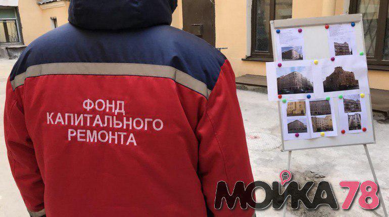 Фонд капремонта проверил выполнение работ по фасадам в Петроградском районе Петербурга 22 ноября. Там ремонтируется порядка тринадцати фасадов, абсолютное большинство из них являются объектами культурного наследия – 9. В данный момент полностью завершены работы по 185 фасадам во всем городе. Подрядчик предоставляет 5-летнюю гарантию на сделанную работу, но отремонтировать все городские фасады удастся лишь в течение 25 лет, поэтому 100% фасадов Северной столицы одновременно не будут восстановлены никогда.