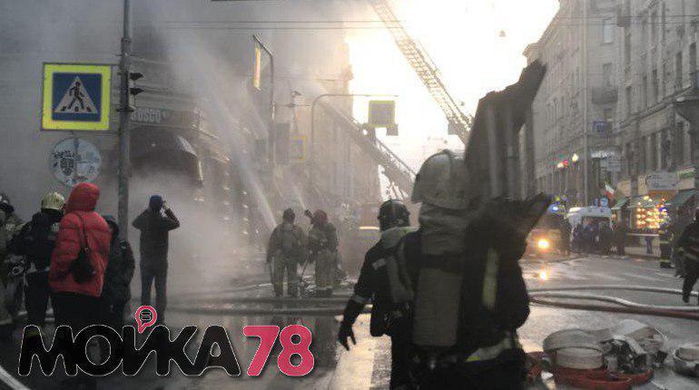 Что известно о пожаре в здании, где расположен Bosco