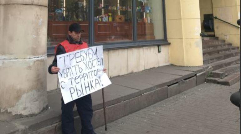 «Коммунисты России» требуют убрать хостел из Мальцевского рынка