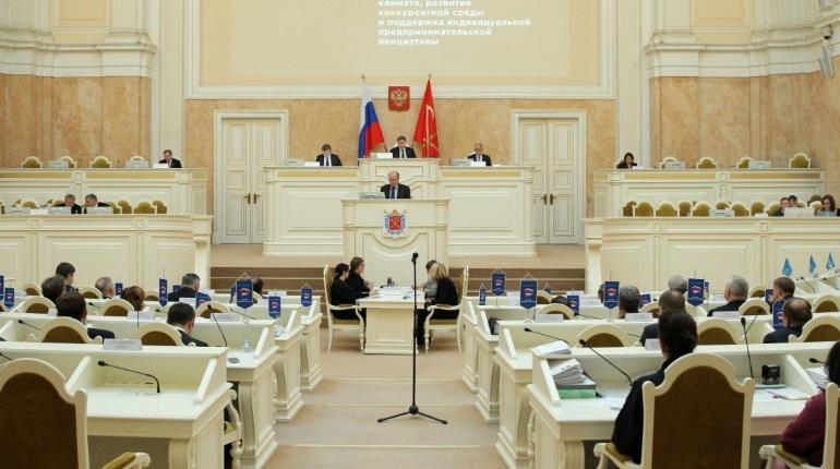 В петербургском Законодательном собрании в первом чтении приняли законопроект о предоставлении земельных участков в рамках реализации концессионных соглашений. Изменения устанавливают льготную ставку по аренде земли.