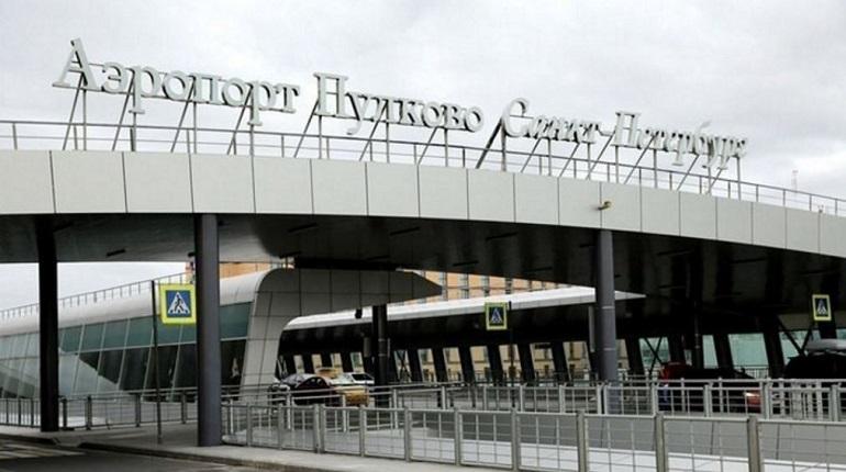 В Пулково отменили рейс до Бишкека