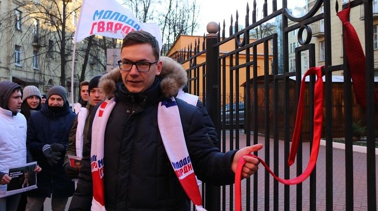 В Петербурге рядом с консульством Украины прошла акция протеста