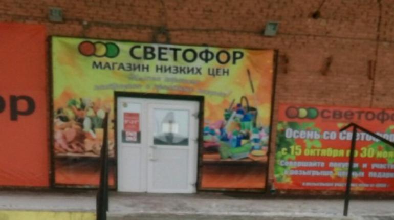 В Томске сотрудники МЧС тушат крупный пожар в торговом центре