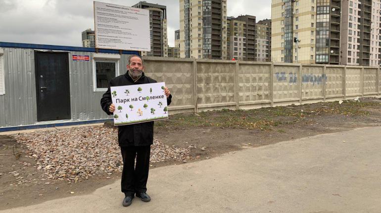 Петербурга Борис Вишневский сдержанно оценил то, что депутат ГД Сергей Боярский решил поддержать защитников парка на реке Смоленке. По словам депутата ЗакСа, Боярскому стоило бы обратиться к руководству