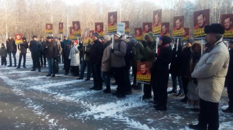 В Москве прошел митинг в поддержку экс-ректора СПбГАУ Ефимова