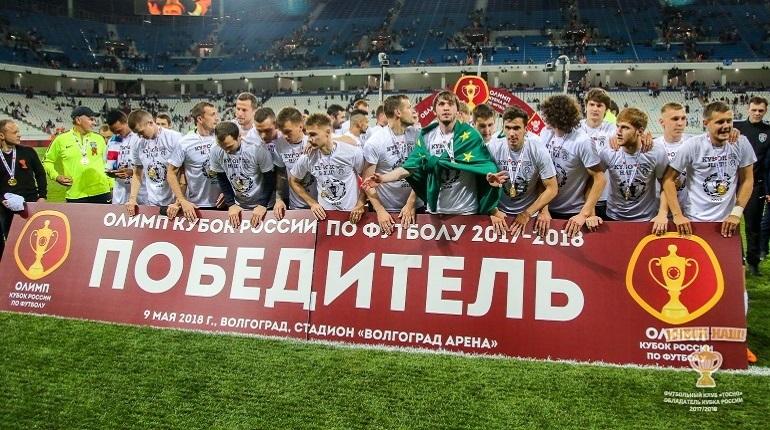 Арбитражный суд Петербурга и Ленобласти удовлетворил иск на общую сумму в 43 миллиона рублей к футбольному клубу
