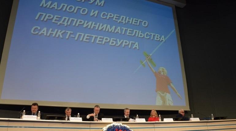 В Петербурге сегодня, 5 декабря, начнется выставка