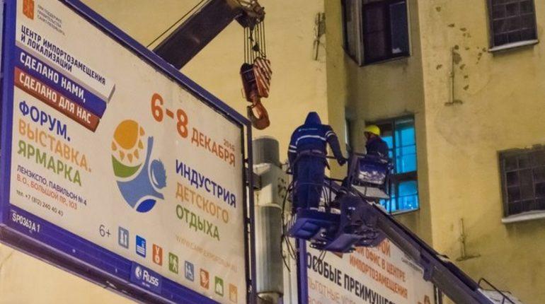 Временно исполняющий обязанности губернатора Петербурга Александр Беглов выразил готовность обсудить с предпринимателями изменения в резонансном постановлении, принятом в январе 2017 года и регулирующим сферу городской рекламы.