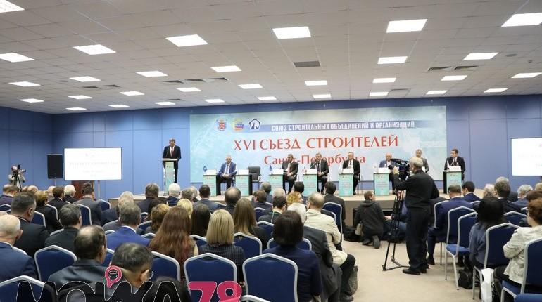 В Петербурге  6 декабря в 17:00 стартовал XVI съезд строителей. Мероприятие проходит в выставочном комплексе