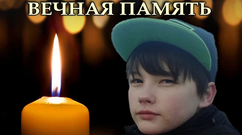 Шестнадцатилетний Иван Крапивин, заступившийся за мать перед пьяным соседом, скончался в больнице 4 декабря. Его посмертно наградили медалью Следственного комитета России «Доблесть и отвага».