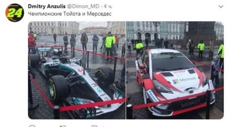 В Петербурге на Дворцовой площади выставили чемпионские гоночные автомобили «Формулы-1» и WRC.