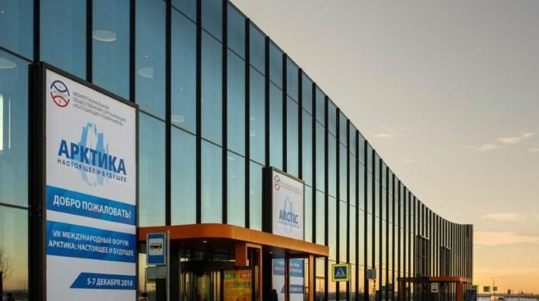В Петербурге завершится «арктический» форум