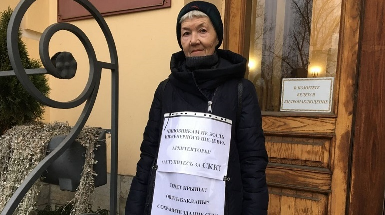 В 12:00 в Петербурге начнется очередное заседание градостроительного совета, на котором эксперты обсудят проект новой СКА-Арены. Отметим, 7 декабря мероприятие началось с пикета. Петербуржцы хотят заступиться за СКК.