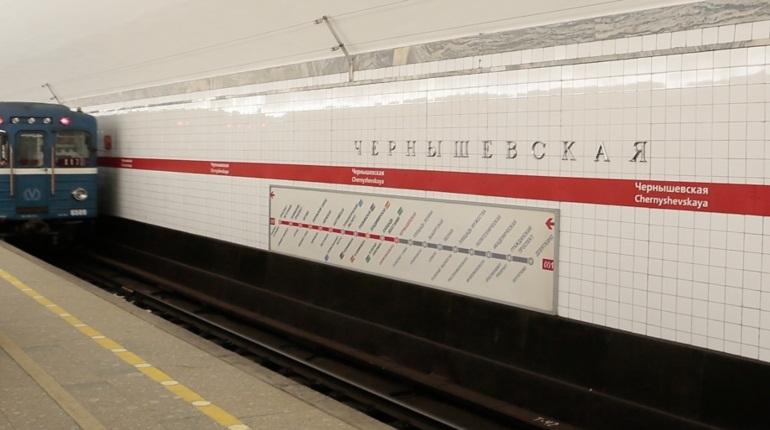 Бомбы на «Чернышевской» не нашли