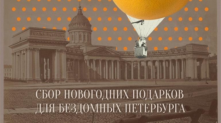 «Ночлежка» снова запустила новогоднюю акцию «Мандаринка и тушенка»