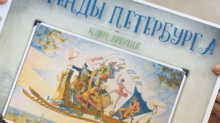 """""""Лендок"""" покажет мистический Петербург в новом фильме"""