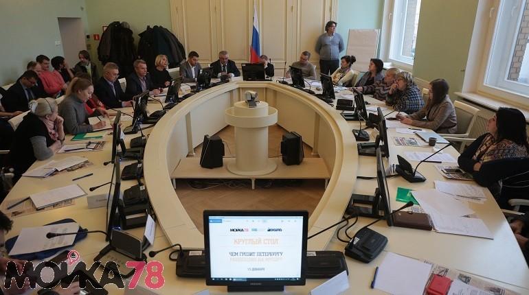 Круглый стол «Мойки78»: «мусорная» отрасль Петербурга ждет монополизации