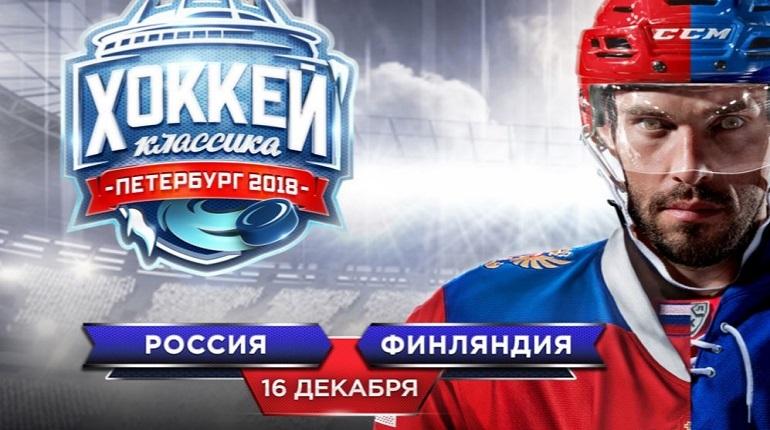 В Петербурге на главном стадионе города