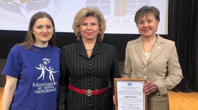Петербуржцы стали лауреатами конкурса уполномоченного по правам человека РФ