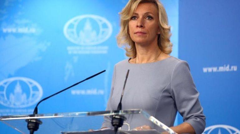 Захарова: Решение МОК— это выдавливание РФ  измирового спорта