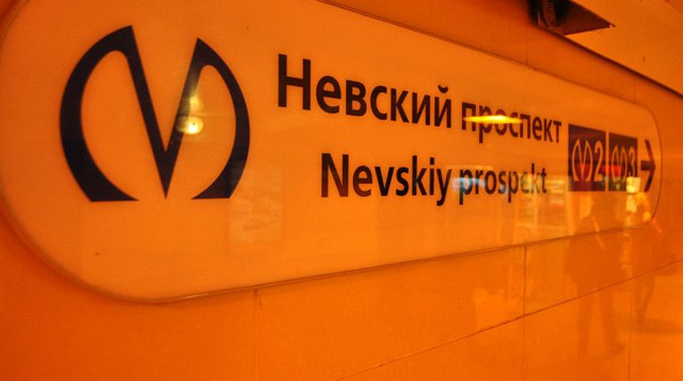 Вметро Санкт-Петербурга сейчас есть бесплатный WI-FI