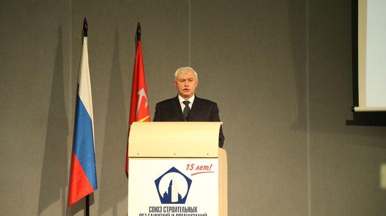 Полтавченко обещает избавить Петербург от обманутых дольщиков к 2020 году