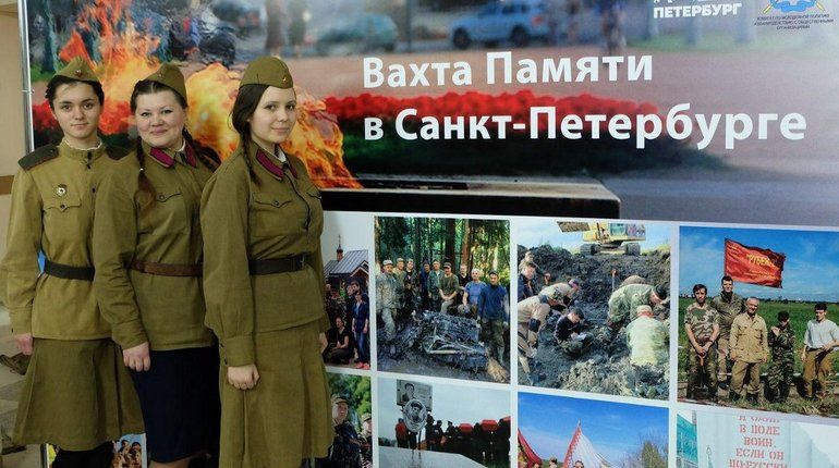 В Петербурге завершилась юбилейная «Вахта памяти»