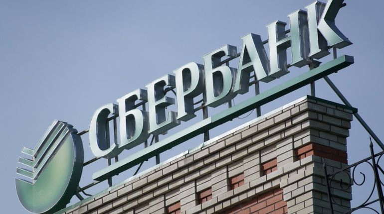 Городской суд Санкт-Петербурга оставил в силе решение первой инстанции по иску