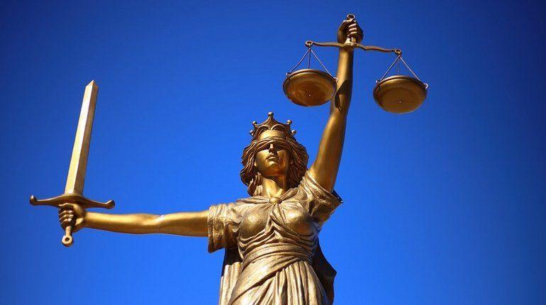 В Петербурге вручили премию «Юстиция» выдающимся юристам