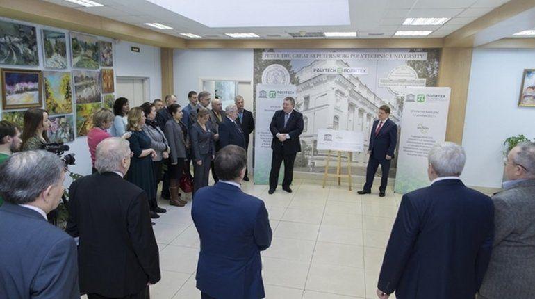 В Санкт-Петербургском политехническом университете Петра Великого (СПбПУ) открылась единственная в мире кафедра ЮНЕСКО