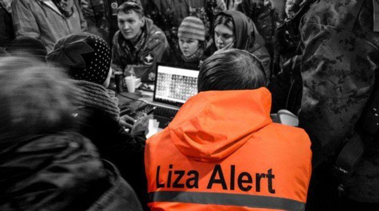 В Петербурге заработал смс-сервис о поиске пропавших людей