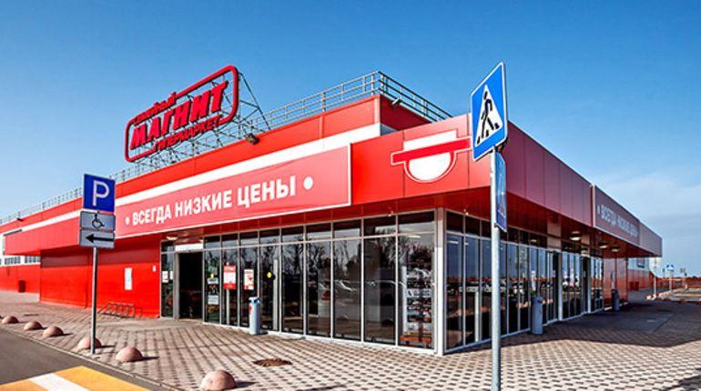 15b36b6a588f6 Санкт-Петербург | Магазины